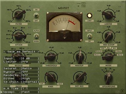 vladg:sound Molot
